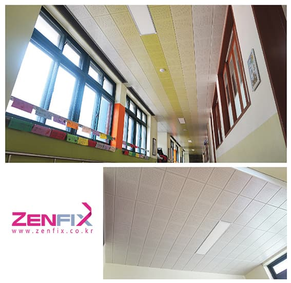 SDMC_P40 _ Acoustical Metal Ceiling Panels