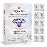 CQMONG Diamond Ampoule Sheet Mask Pack _10 PCS 1 Box_