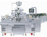 Gelatin, Softgel Capsules, Softgel Encapsulation Machine - DY-SY150