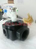 DENSO head rotor 096400-1441, 1441
