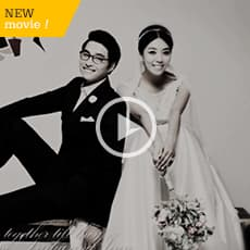 bomtv wedding rehearsal movie
