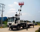 Aerial Work Platform Crane Truck (HGCS280)