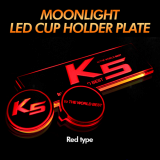 MOONLIGHT LED CUP HOLDER PLATE