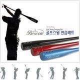 The Bescon Swing Bat
