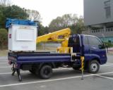 Aerial Work Platform Truck (HGS120)
