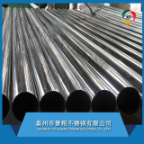 stainless steel pipes-welded or seamless