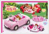 Mimi Car Shopping