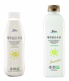 Jeju 'The Purest' Milk