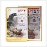 Oriental Herbal Skincare