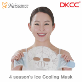 Ice Cooling Mask pack