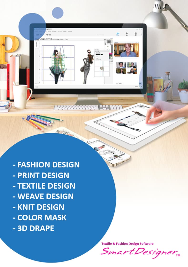 Smartdesigner the no 1 fashion and textile design cad Web cad software