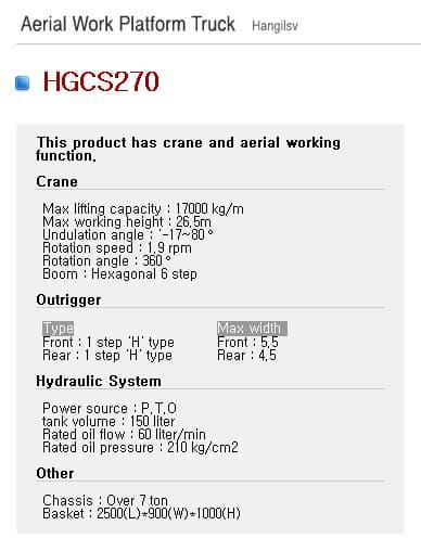 HGCS270