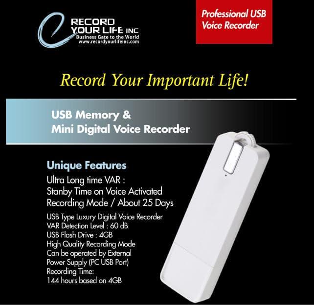 USB Drive Voice Recorder USR-300