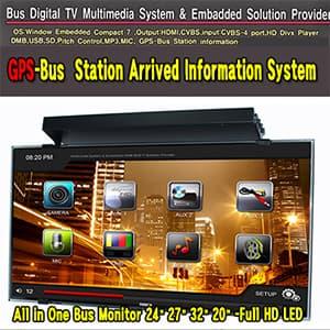 Bus Monitor-42 inch Digital MultiMedia