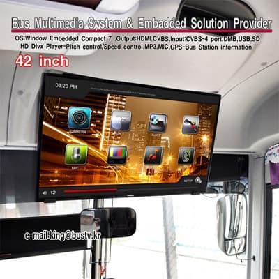 Bus Monitor-42 inch Digital Multi Media