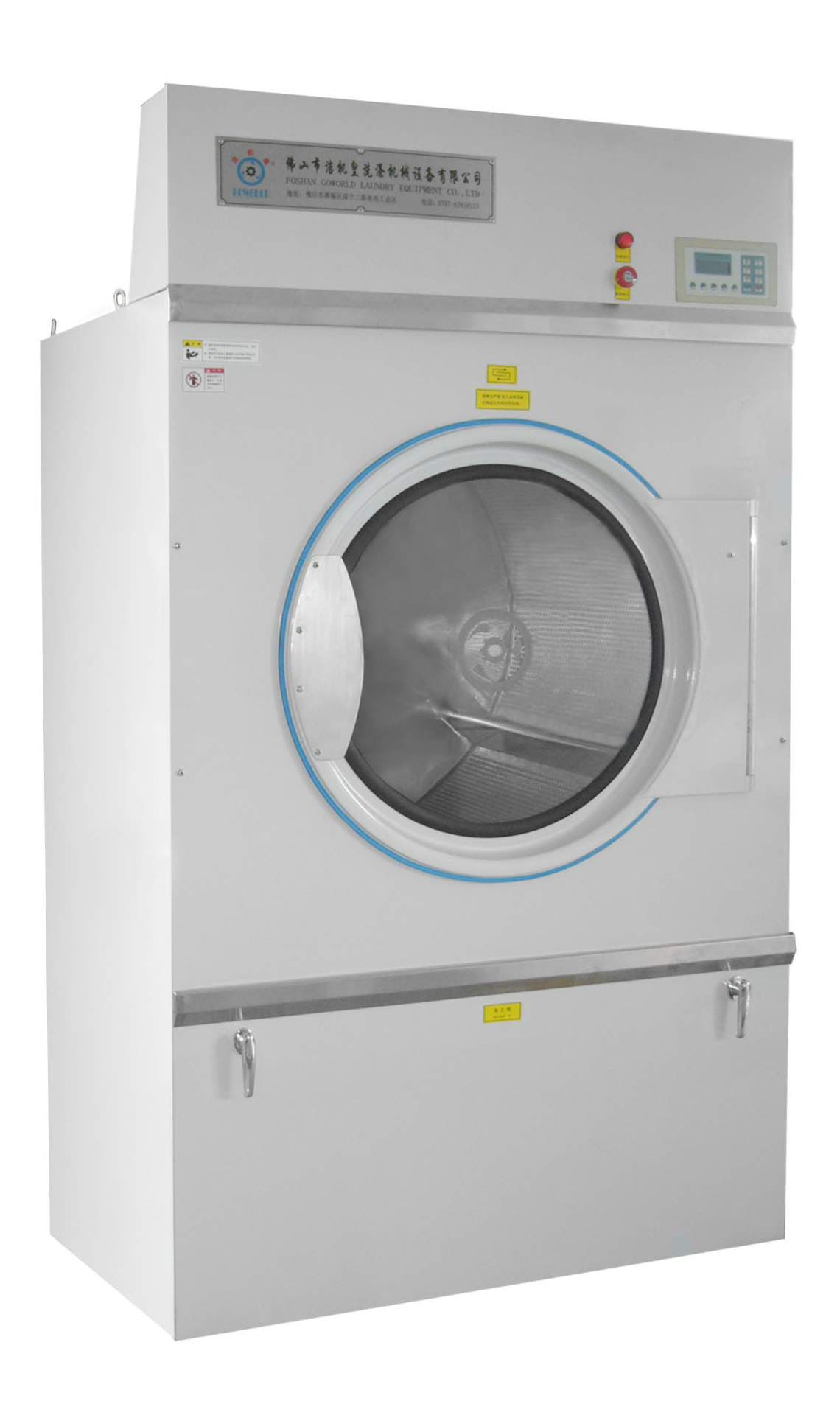 Clothes Drying Machine ~ Tumble dryer drying machine laundry industrial