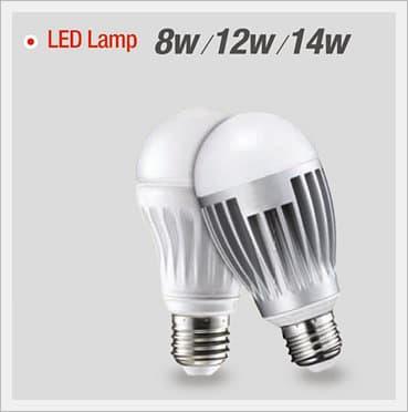 LED Lamp 8W/12W/14W
