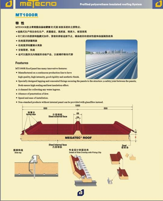 Pu Sandwich Panel Wall Panel Roof Panel Cool Room Panel