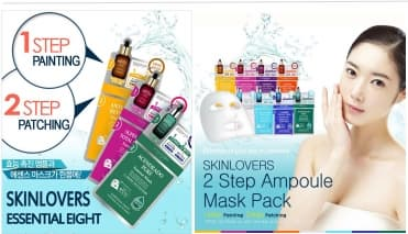 Skinlovers Maskpack Picture2.jpg