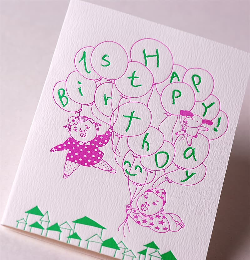 Handmade Letterpress Card with Balloon, Baby Card, 1st Birthday Card, Congratulation Card including Envelopes_1.jpg
