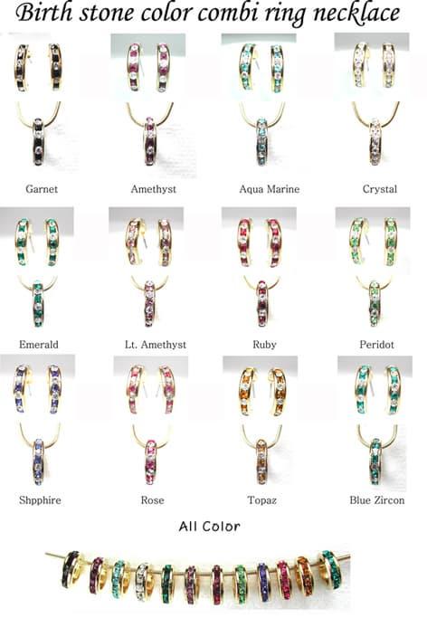 Vezel stting jewelry, Enamel jewelry