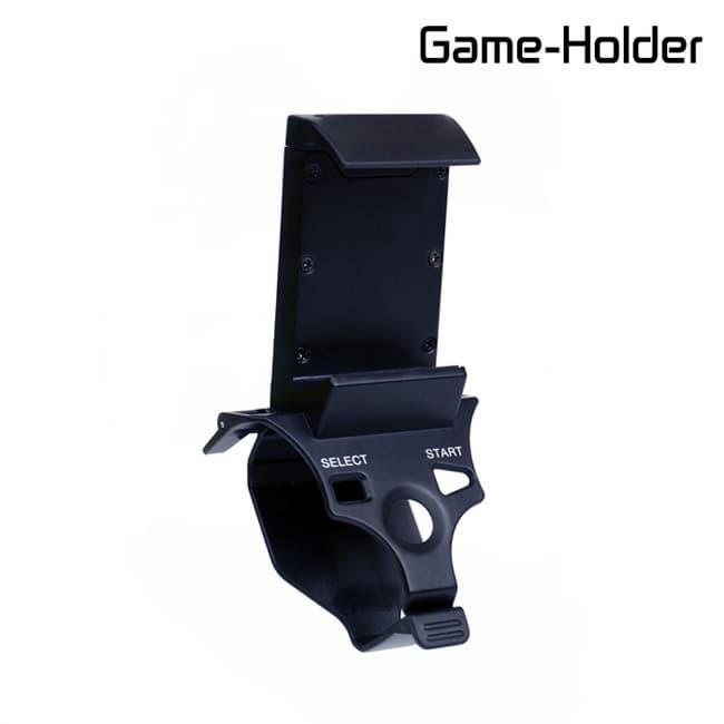 Game-holder-03.jpg