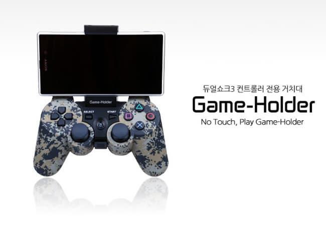 Game-holder-04.jpg