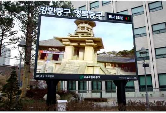 Full Color LED Display(Outdoor)