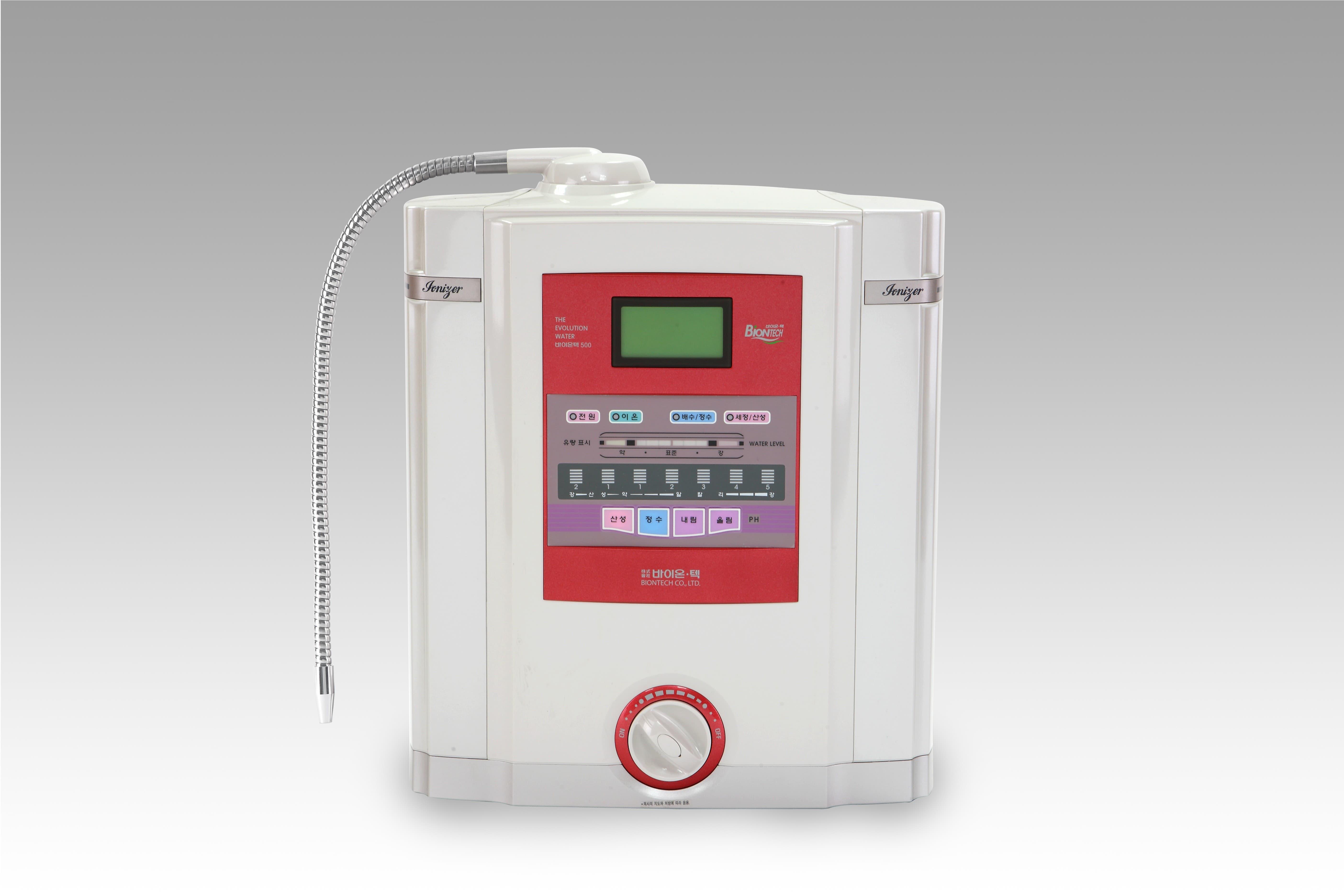 Water Ionizer Btm 500 Tradekorea