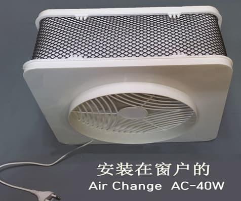 AC-40W_01.jpg