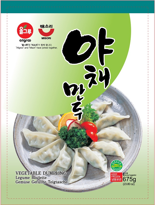 Vegetable gyoza 675g.jpg