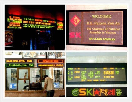 3 Color LED Display (Text + Graphics) for Indoor Use