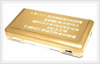 Metal Laser Cover for Nintendo DSL [INNO]