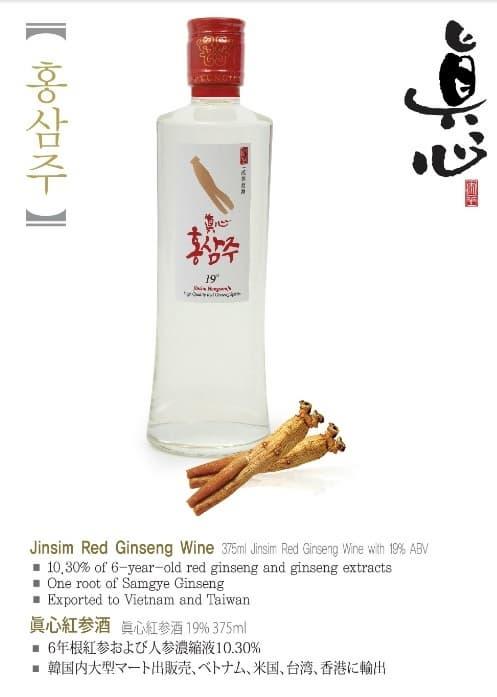 Jin Sim from Daechun World Wide B2B marketplace portal ...