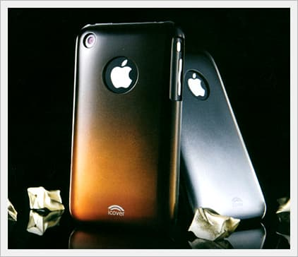 Apple iPhone Case - Gradation Collection