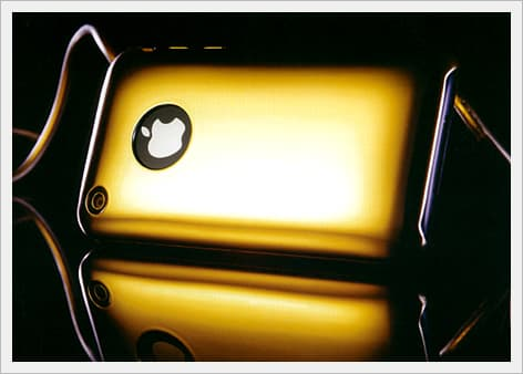 Apple iPhone Case - Mirror Collection[INNO]