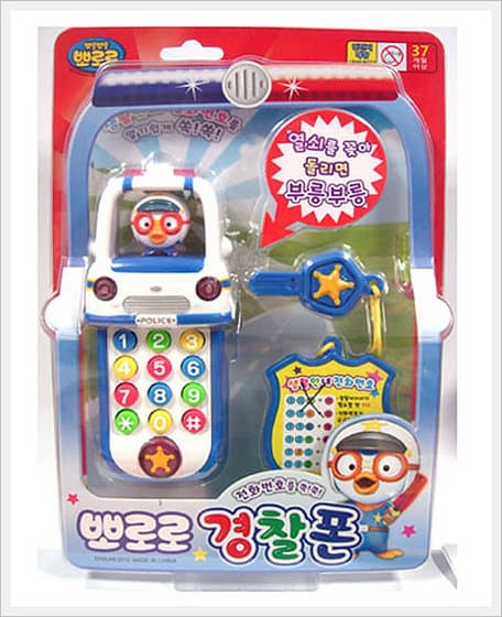 <strong>Pororo</strong> Police Phone Toy (IC with Korean Language)
