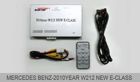 Mercedes-Benz W221 s-class Touch solution