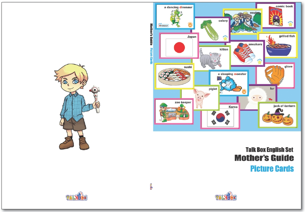 19. Mother's Guide-for parents, teacher