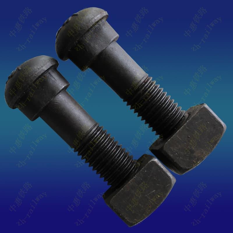 0310 轨道螺栓3/4.jpeg