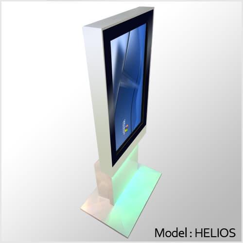 helios_03m.jpg