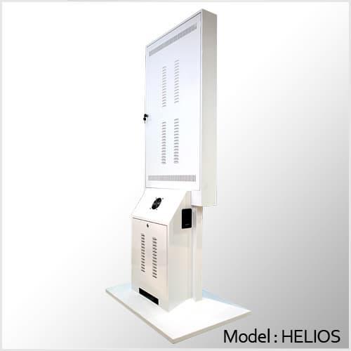 helios_05m.jpg