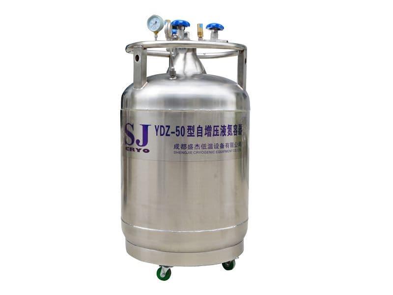 Self Pressurized Liquid Nitrogen Tank From Chengdu