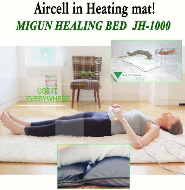 Migun Healing Bed JH-1000