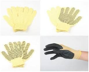 <strong>Kevlar</strong> Gloves