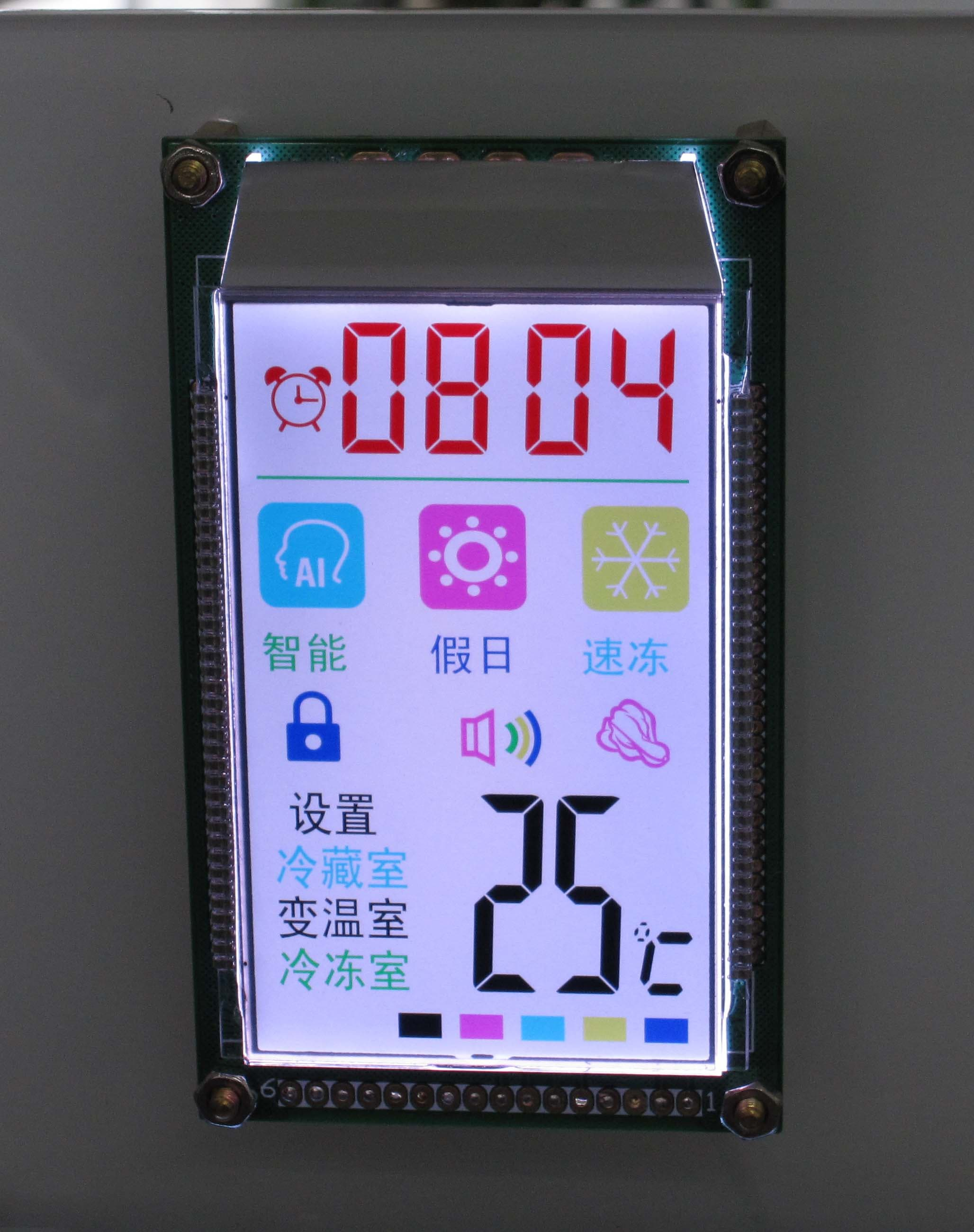 Fsc Lcd Field Sequential Color Liquid Crystal Display 8