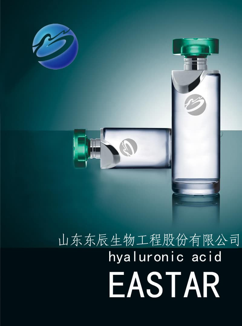 hyaluronic acid food grade