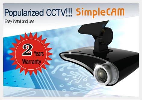 SimpleCAM DIY Type Security Camera