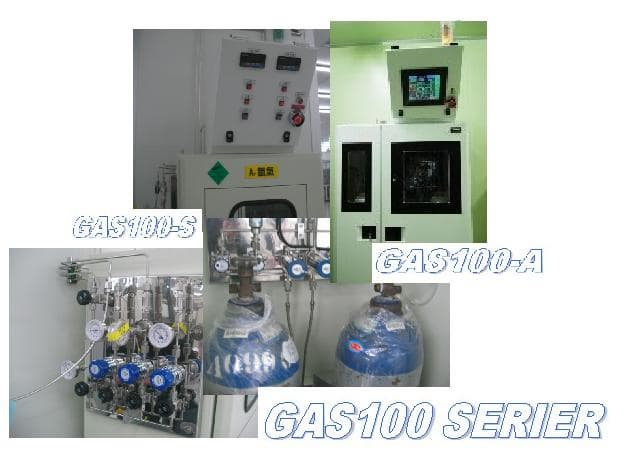 GAS100 Gas rack systems