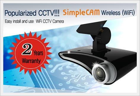 SimpleCAM-wireless(DIY Type Security Camera)